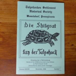 Die Shilgrut fun der Tulpehock (2006)