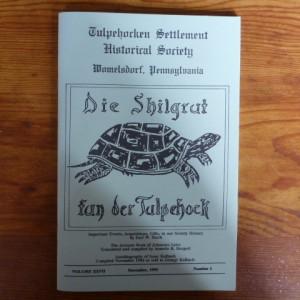 Die Shilgrut fun der Tulpehock (1995)