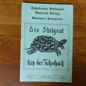 Die Shilgrut fun der Tulpehock (1980)